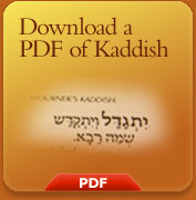 PDF of Kaddish